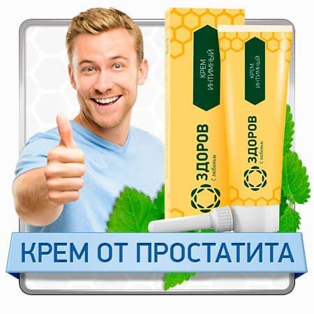 befolyásolja a prosztatagyulladást az erekció során)