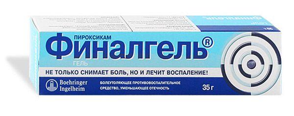 Artrózis kezelése ivanovo-ban. Dawn kenőcs ízületek
