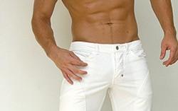 pénisz ellenőrzése hogyan lehet erős erekciót elérni