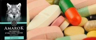 az erekciót befolyásoló gyógyszerek