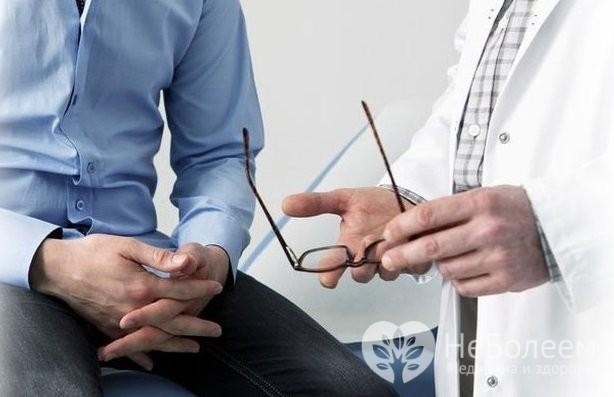 Az IC (Interstitialis cystitis) tünete a gyakori vizelési inger