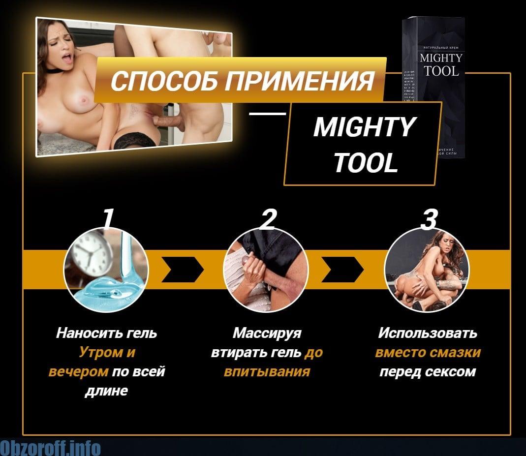 egy hét alatt megnövelheti a péniszét)