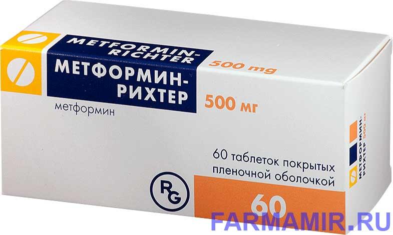 milyen gyógyszer meghosszabbítja az erekciót)