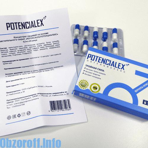 Proerecta - a legerősebb potencianövelő | tartozekstore.hu